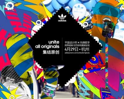 PLA x Adidas Originals Ride